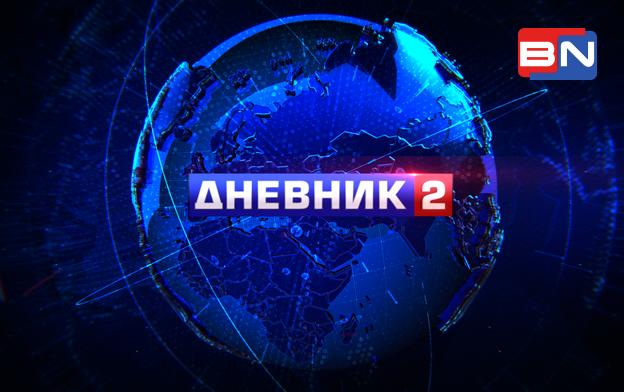 Wir empfehlen: Dnevnik 2 auf BN TV Sat (Information, Mo-So, 19:30 Uhr)