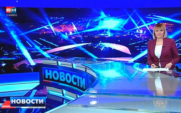 Wir empfehlen: Novosti auf BN TV Sat (Nachrichten, alle 2 Stunden)