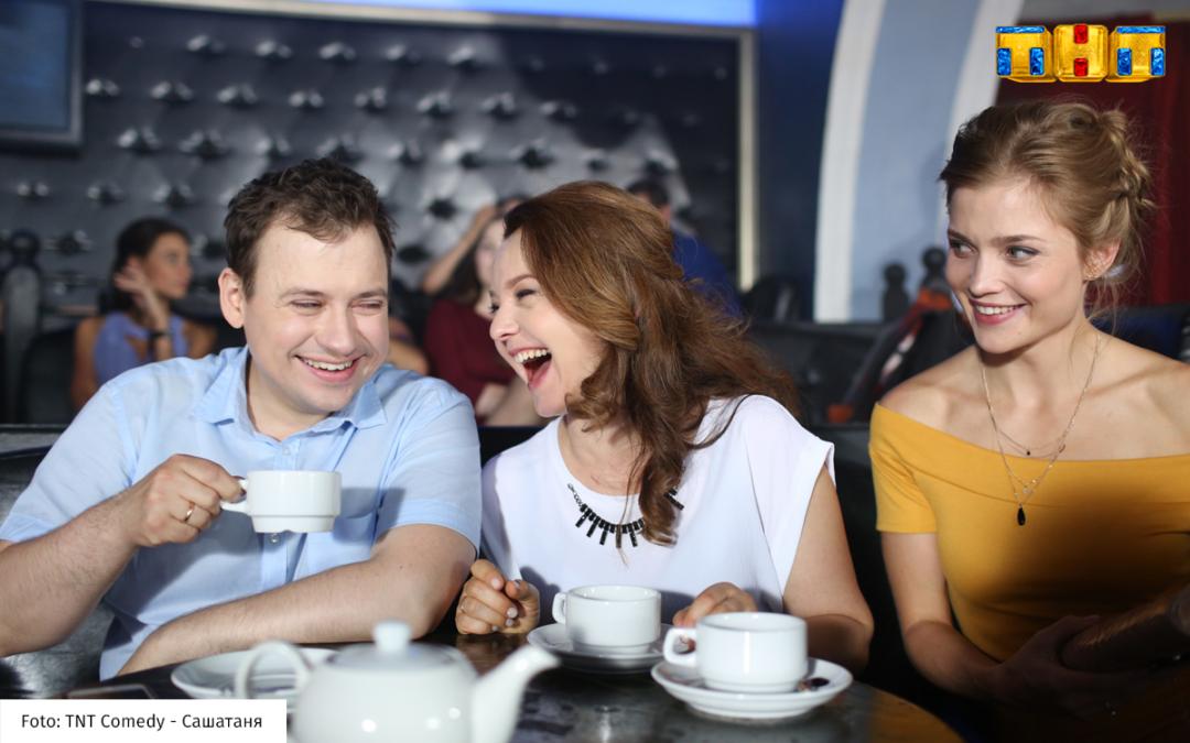 Wir empfehlen: Сашатаня auf TNT Comedy (Comedy-Serie, Mo-Do, 19 Uhr)