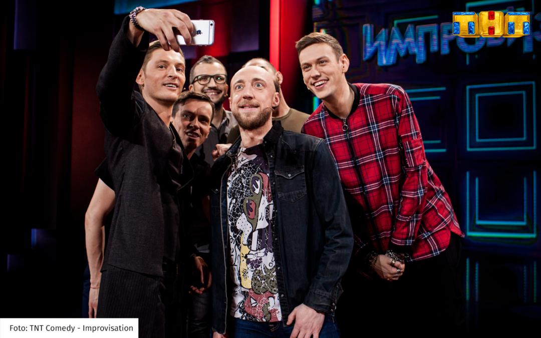 """Wir empfehlen: """"Improvisation"""" auf TNT Comedy (Show, Do, 21 Uhr)"""