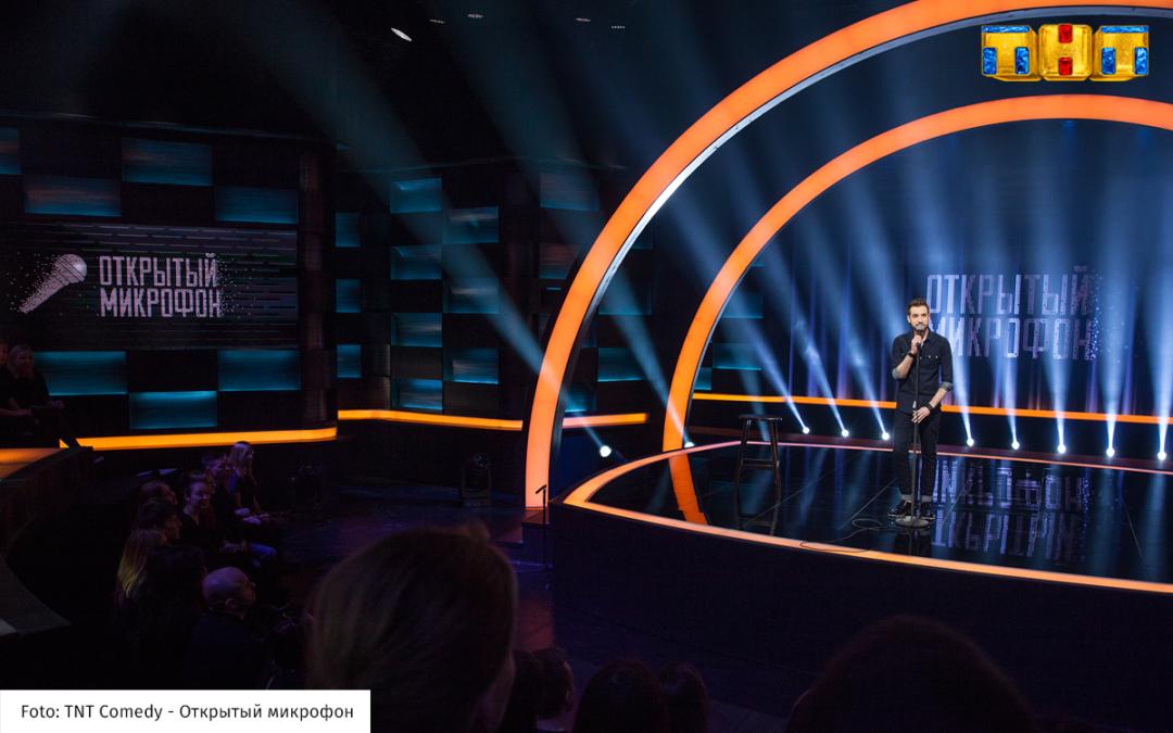 """Wir empfehlen: """" Открытый микрофон"""" auf TNT Comedy (Show, Fr, 21 Uhr)"""