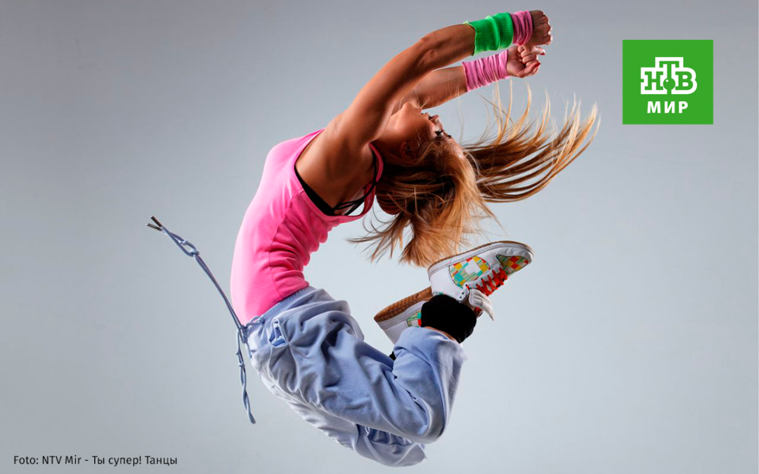 Neustart: Ты супер! Танцы auf NTV Mir (Tanzshow, Sa, 19 Uhr)