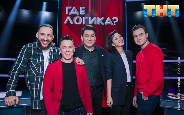 Ab heute, 20 Uhr auf TNT Russland: Gde logika